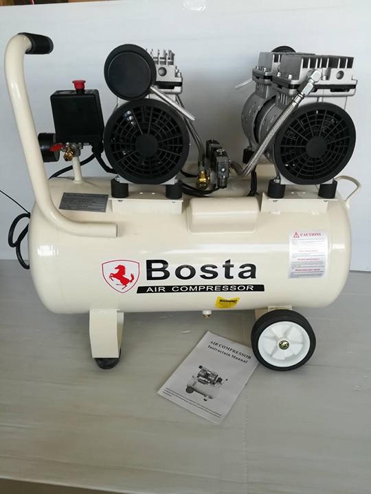 ปั๊มลม ออยฟรี Bosta 50 ลิตร