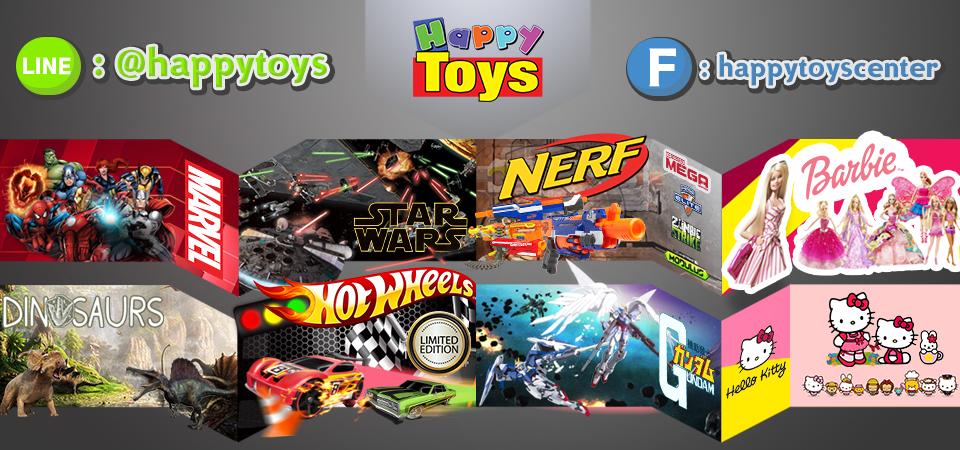 จำหน่ายของเล่นทุกชนิดของเล่นราคาถูกคุณภาพดี By Happy Toys