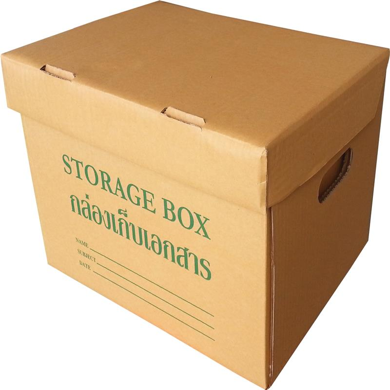 กล่องเก็บเอกสารปลอดภัย (แพ็ค 2ใบ) Databank