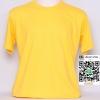 C.เสื้อเปล่า เสื้อยืดเปล่าคอกลม สีเหลือง ไซค์ 14 ขนาด 28 นิ้ว (เสื้อเด็ก)