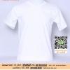 A.ขายเสื้อ เสื้อยืดสีพื้น สีขาว ไซค์ 10 ขนาด 20 นิ้ว (เสื้อเด็ก)