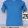 G.เสื้อเปล่า เสื้อยืดเปล่า สีฟ้าเข้ม ไซค์ขนาด 36 นิ้ว