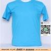 B.เสื้อเปล่า เสื้อยืดเปล่าคอกลม สีฟ้า ไซค์ 12 ขนาด 24 นิ้ว (เสื้อเด็ก)