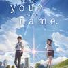 Your Name. เธอคือ...
