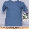 E.ขายเสื้อ เสื้อยืดสีพื้น สีเทาอากาศ ไซค์ขนาด 32 นิ้ว