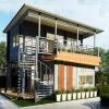 บ้านสำเร็จรูป MS12
