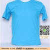 B.ขายเสื้อ เสื้อยืดสีพื้น สีฟ้า ไซค์ 12 ขนาด 24 นิ้ว (เสื้อเด็ก)