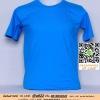E.ขายเสื้อ เสื้อยืดสีพื้น สีฟ้าเข้ม ไซค์ขนาด 32 นิ้ว