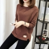 เสื้อกันหนาว Sweater authum N winter women (สีน้ำตาล)