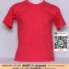 A.เสื้อเปล่า เสื้อยืดเปล่าคอกลม สีพีช ไซค์ 10 ขนาด 20 นิ้ว (เสื้อเด็ก)