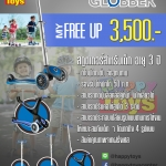 GLOBBER SCOOTER MY FREE UP 4 IN 1