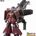 โมเดล กันดั้ม ms-06r zaku ii high mobility type psycho zaku gundam thunderbolt ver.ka