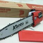 บาร์เลื่อยโซ่ kanto สำหรับใส่ เครื่องตัดหญ้า