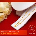 RTN109 สร้อยทอง สร้อยคอทองคำ สร้อยคอ 1 สลึง ยาว 16 , 18 นิ้ว