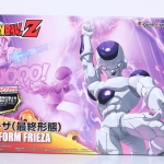 BANDI FINAL FORM FRIEZA (PLASTIC MODEL KIT)