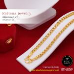 RTN059 สร้อยทอง สร้อยคอทองคำ สร้อยคอ 3 บาท ยาว 24 นิ้ว