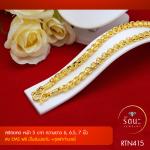 RTN415 สร้อยทอง สร้อยคอทองคำ สร้อยคอ 5 บาท ยาว 24 นิ้ว