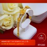 RTN360 สร้อยข้อมือ สร้อยข้อมือทอง สร้อยข้อมือทองคำ 1 บาท ยาว 6 6.5 7 นิ้ว