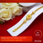 RTN358 สร้อยข้อมือ สร้อยข้อมือทอง สร้อยข้อมือทองคำ 1 บาท ยาว 6 6.5 7 นิ้ว