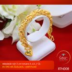 RTN008 สร้อยข้อมือ สร้อยข้อมือทอง สร้อยข้อมือทองคำ 5 บาท ยาว 6 6.5 7 นิ้ว