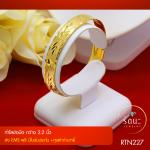 RTN227 กำไลทองคำ พ่นทรายตัดลาย