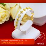 RTN228 สร้อยข้อมือ สร้อยข้อมือทอง สร้อยข้อมือทองคำ 2 สลึง ยาว 6 6.5 7 นิ้ว