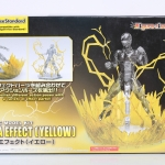AURA EFFECT YELLOW เอฟเฟค ออร่า สีเหลือง