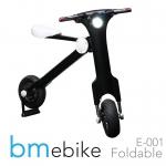 bmebike Foldable E-001 รถจักรยานไฟฟ้าพับได้ ดีไซน์ล้ำสมัยไม่ซ้ำใคร