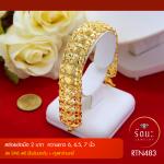 RTN483 สร้อยข้อมือ สร้อยข้อมือทอง สร้อยข้อมือทองคำ 2 บาท ยาว 6 6.5 7 นิ้ว