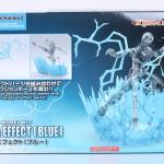 AURA EFFECT (BLUE) เอฟเฟค ออร่า สีน้ำเงิน