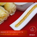 RTN031 สร้อยข้อมือ สร้อยข้อมือทอง สร้อยข้อมือทองคำ 2 บาท ยาว 6 6.5 7 นิ้ว