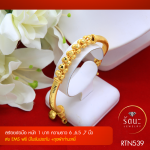 RTN539 สร้อยข้อมือ สร้อยข้อมือทอง สร้อยข้อมือทองคำ 1 บาท ยาว 6.5 7 นิ้ว
