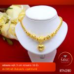 RTN280 สร้อยทอง สร้อยคอทองคำ สร้อยคอ 3 บาท ยาว 18 นิ้ว