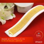 RTN633 สร้อยข้อมือ สร้อยข้อมือทอง สร้อยข้อมือทองคำ 3 บาท ยาว 6 6.5 7 นิ้ว