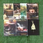 หนังสือ Biobeam คอร์ส ICU ทั้งหมด 7 เล่ม