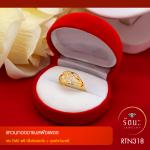RTN318 แหวนทองชาแนลฝังเพชร