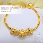 RTN054 สร้อยข้อมือ สร้อยข้อมือทอง สร้อยข้อมือทองคำ 2 สลึง ยาว 6 6.5 7 นิ้ว