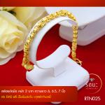 RTN025 สร้อยข้อมือ สร้อยข้อมือทอง สร้อยข้อมือทองคำ 2 บาท ยาว 6 6.5 7 นิ้ว