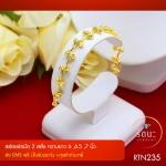 RTN235 สร้อยข้อมือ สร้อยข้อมือทอง สร้อยข้อมือทองคำ 2 สลึง ยาว 6 6.5 7 นิ้ว