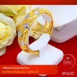 RTN232 กำไลทองคำผสมทองคำขาว V.2 เส้นผ่านศูนย์กลาง 2.2 นิ้ว