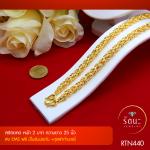 RTN440 สร้อยทอง สร้อยคอทองคำ สร้อยคอ 2 บาท ยาว 24 นิ้ว