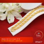 RTN677 สร้อยทอง สร้อยคอทองคำ สร้อยคอ 8 บาท ยาว 24 นิ้ว