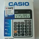 เครื่องคิดเลข CASIO MX-120B 12หลัก