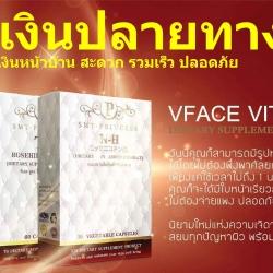 VFACE