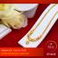 RTN068 สร้อยทอง สร้อยคอทองคำ สร้อยคอ 1 บาท ยาว 18 นิ้ว thumbnail 1
