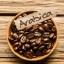 กลิ่นกาแฟอาราบิก้า (พรีเมี่ยม) ( Arabica Flavor ) thumbnail 1