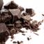 กลิ่นช็อกโกแลต (พรีเมี่ยม) ( Chocolate Flavor ) thumbnail 1