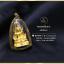 RTN554 จี้พระพุทธชินราช (องค์ใหญ่) thumbnail 1
