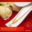 RTN135 สร้อยทอง สร้อยคอทองคำ สร้อยคอ 1 บาท ยาว 18 นิ้ว thumbnail 1