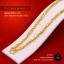 NL009-2 สร้อยทอง สร้อยคอทองคำ สร้อยคอ 2 บาท ยาว 18 นิ้ว thumbnail 1